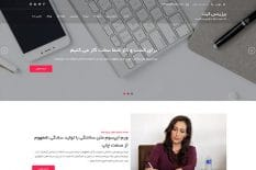 قالب وردپرس شرکتی Business Kit