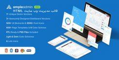 قالب HTML مدیریت وب سایت Ample Admin